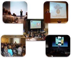 aplicaciones de las presentaciones electronicas